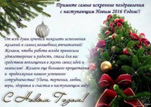 s_novym_godom(4)